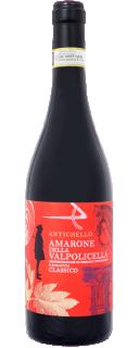 Antichello Amarone della Valpolicella classico DOCG 2015 Santa Sofia