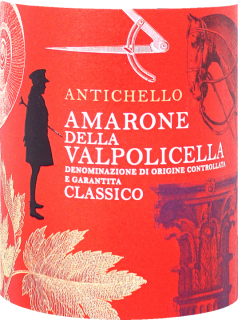 Eticheta Antichello Amarone della Valpolicella classico DOCG 2015 Santa Sofia