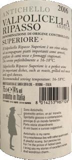 Antichello Valpolicella Ripasso superiore DOC 2016 Santa Sofia retroeticheta