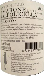 Antichello Amarone della Valpolicella classico DOCG 2015 Santa Sofia retroeticheta