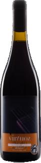 Virtuoz Feteasca Neagra si Merlot DOC CMD 2018 Gramofon Wine